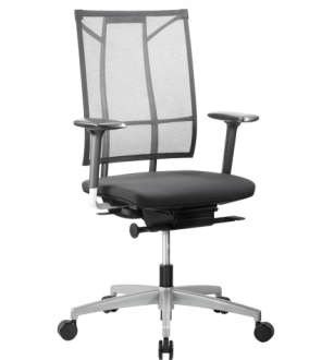 Biuro kėdė 0549