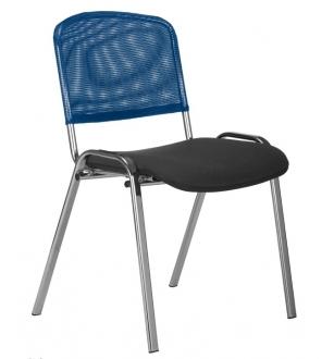 Biuro kėdė 0058