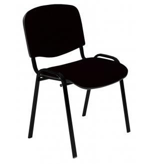 Lankytojo kėdė 0126